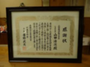 DSC04318ぼかし